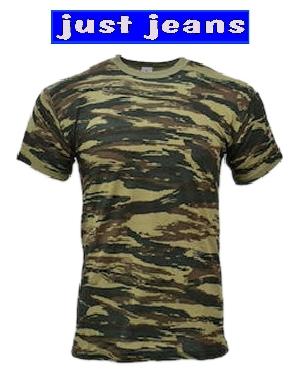 μπλουζα ελληνικη παραλλαγη στρατιωτικο μακω tshirt 5.00 euro