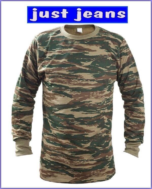 μπλουζα φουτερ στρατιωτικο παραλλαγη