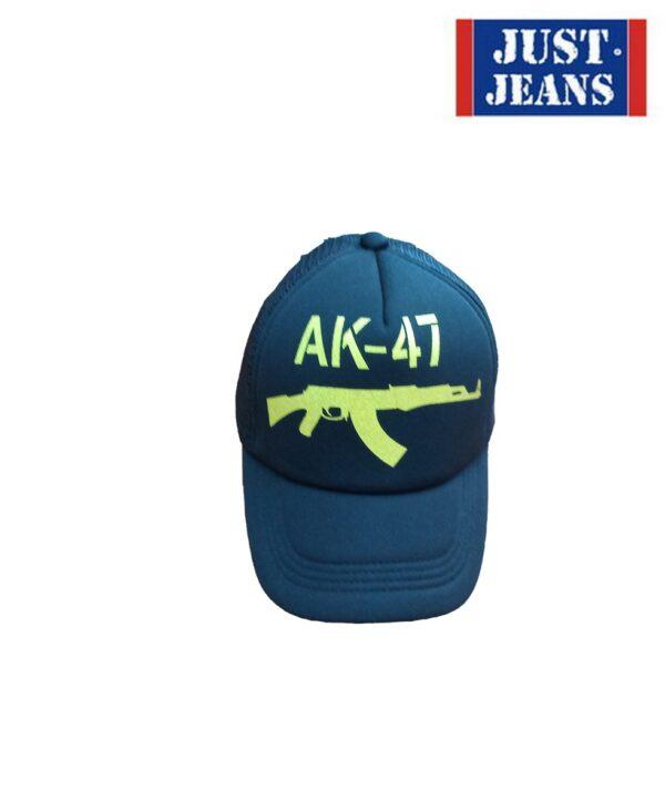 Τζοκευ AK-47  με διχτυ