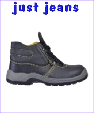 παπουτσια μποτακια εργασιας αδιαβροχα -justjeans