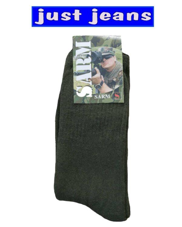 καλτσεσ στρατιωτικεσ  κυνηγιου χακι βαμβακερεσ