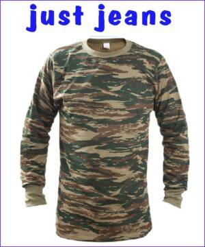 μπλουζα φουτερ στρατιωτικο παραλλαγη  βαμβακερο thermal 22