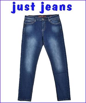 παντελονι ανδρικο ελαστικο τζιν μπλε denim blue jean μοντερνο ξεβαμα ισια γραμμη 35