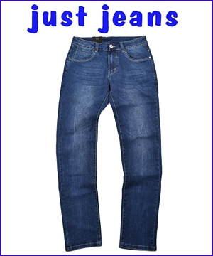 παντελονι ανδρικο οχι ελαστικο τζιν μπλε denim blue jean μοντερνο ξεβαμα ισια γραμμη 35