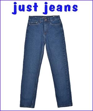 παντελονι τζιν denim blue jean κλασικο οχι ελαστικο ισια γραμμη  μπλε πετροπλυμενο 23